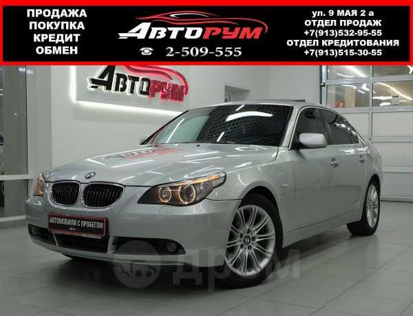 BMW 5-Series, 2006 год, 547 000 руб.