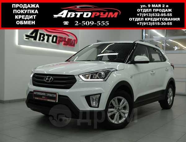 Hyundai Creta, 2018 год, 1 187 000 руб.