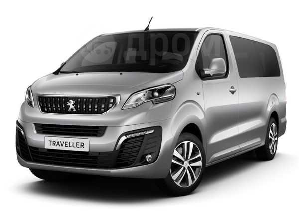 Peugeot Traveller, 2019 год, 3 079 900 руб.
