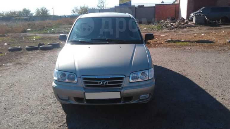 Hyundai Trajet, 2006 год, 320 000 руб.