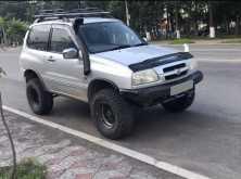 Елизово Escudo 1997