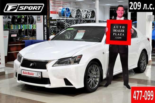 Lexus GS250, 2012 год, 1 299 000 руб.