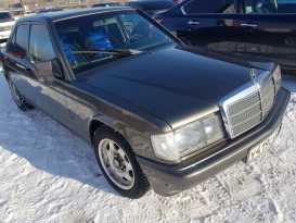 Челябинск 190 1991