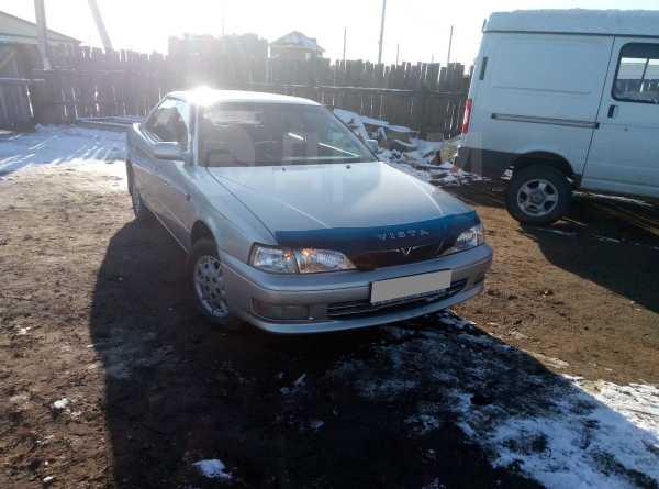 Toyota Vista, 1994 год, 160 000 руб.