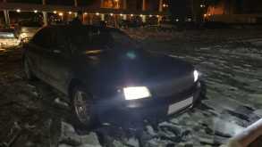 Магнитогорск A8 1995