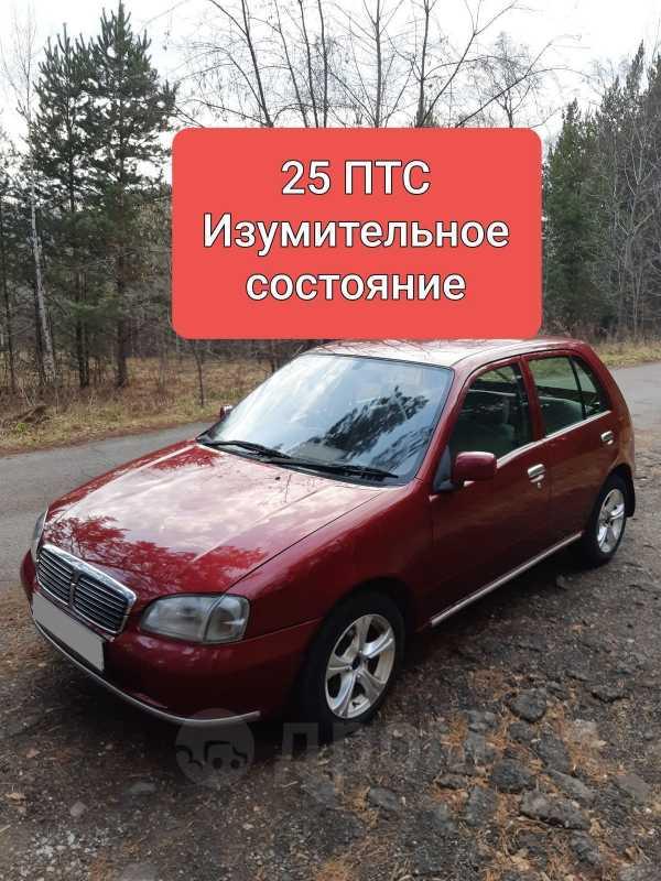 Toyota Starlet, 1998 год, 199 000 руб.