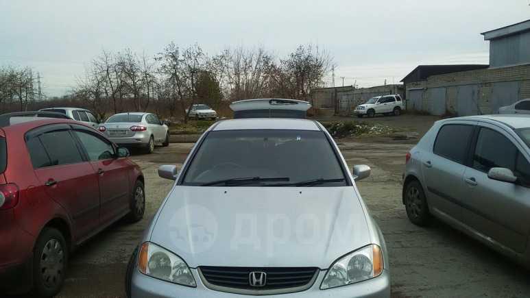 Honda Avancier, 1999 год, 270 000 руб.