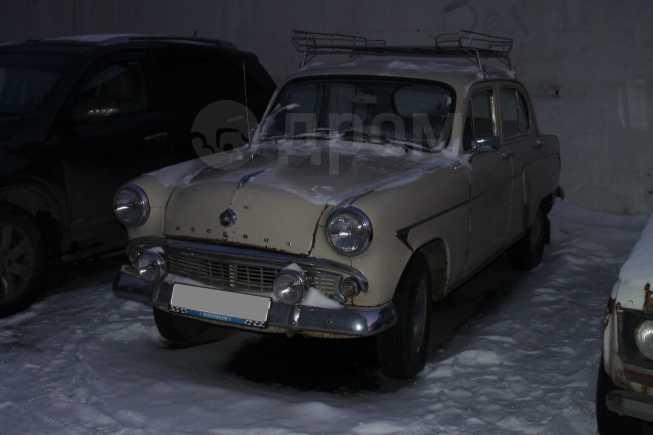 Москвич 403, 1964 год, 90 000 руб.