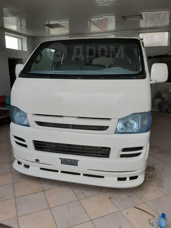 Toyota Hiace, 2005 год, 510 000 руб.