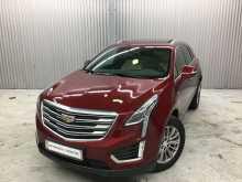 Москва Cadillac XT5 2018