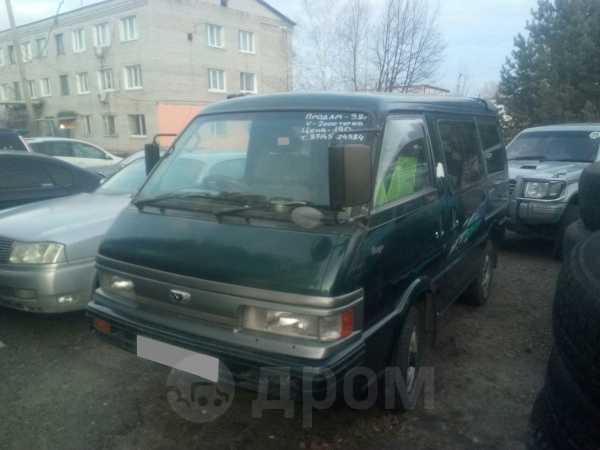 Mazda Bongo, 1998 год, 180 000 руб.