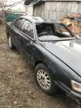 Toyota Vista, 1994 год, 50 000 руб.