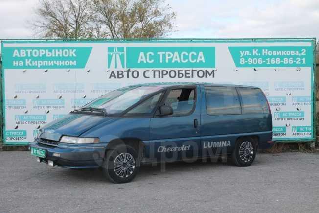 Chevrolet Lumina, 1991 год, 189 000 руб.