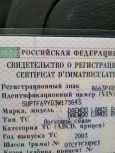 Daewoo Lanos, 2003 год, 149 000 руб.