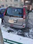 Nissan X-Trail, 2006 год, 505 000 руб.