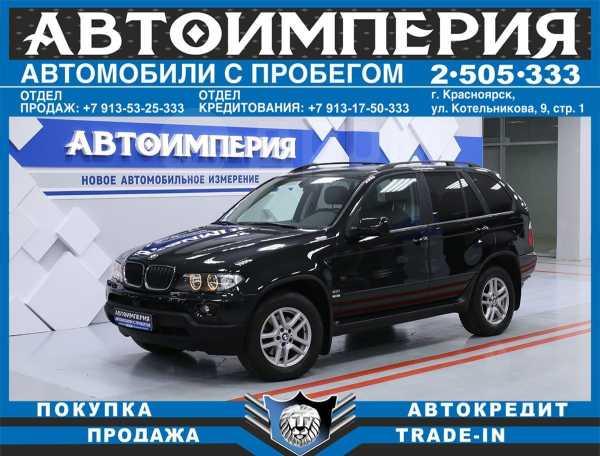BMW X5, 2004 год, 598 000 руб.