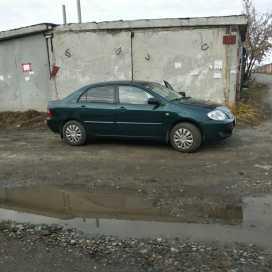 Курган Corolla 2004
