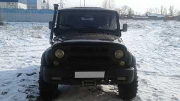 Минусинск 3159 2002