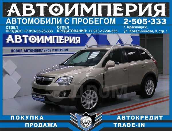 Opel Antara, 2012 год, 658 000 руб.