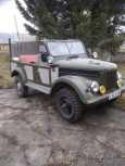 ГАЗ 69, 1957 год, 200 000 руб.
