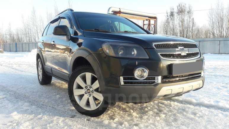 Chevrolet Captiva, 2010 год, 650 000 руб.