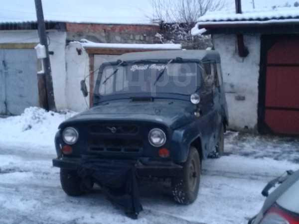 УАЗ 469, 1982 год, 80 000 руб.