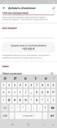 Chery Very A13, 2011 год, 120 000 руб.