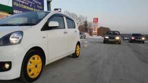 Ленинск-Кузнецкий Pixis Epoch 2015