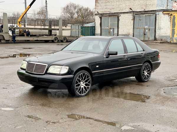 Mercedes-Benz S-Class, 1997 год, 1 150 000 руб.