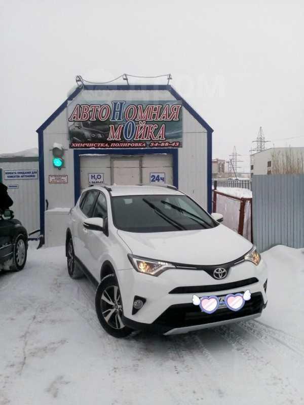 Toyota RAV4, 2017 год, 1 630 000 руб.
