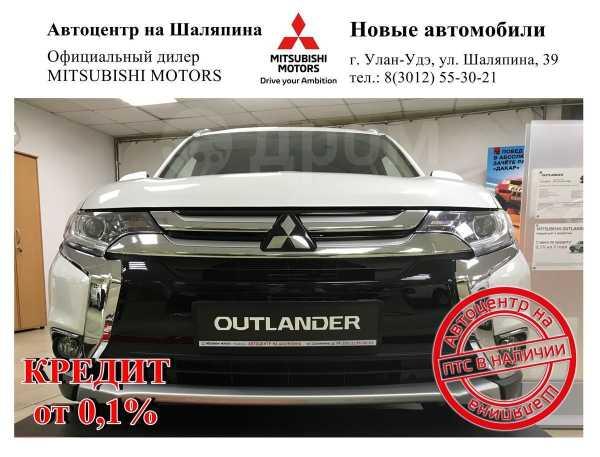 Mitsubishi Outlander, 2018 год, 2 059 000 руб.