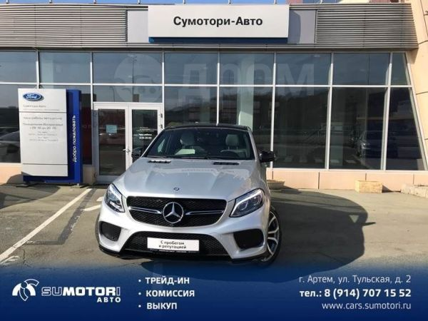 Mercedes-Benz GLE Coupe, 2016 год, 4 050 000 руб.