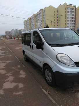 Симферополь Trafic 2009