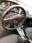Mercedes-Benz B-Class, 2011 год, 500 000 руб.