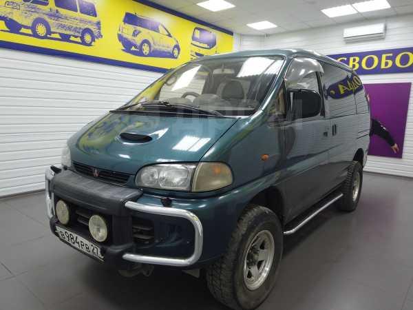 Mitsubishi Delica, 1997 год, 360 000 руб.