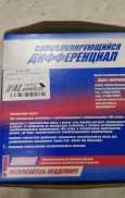 УАЗ Патриот, 2008 год, 375 000 руб.