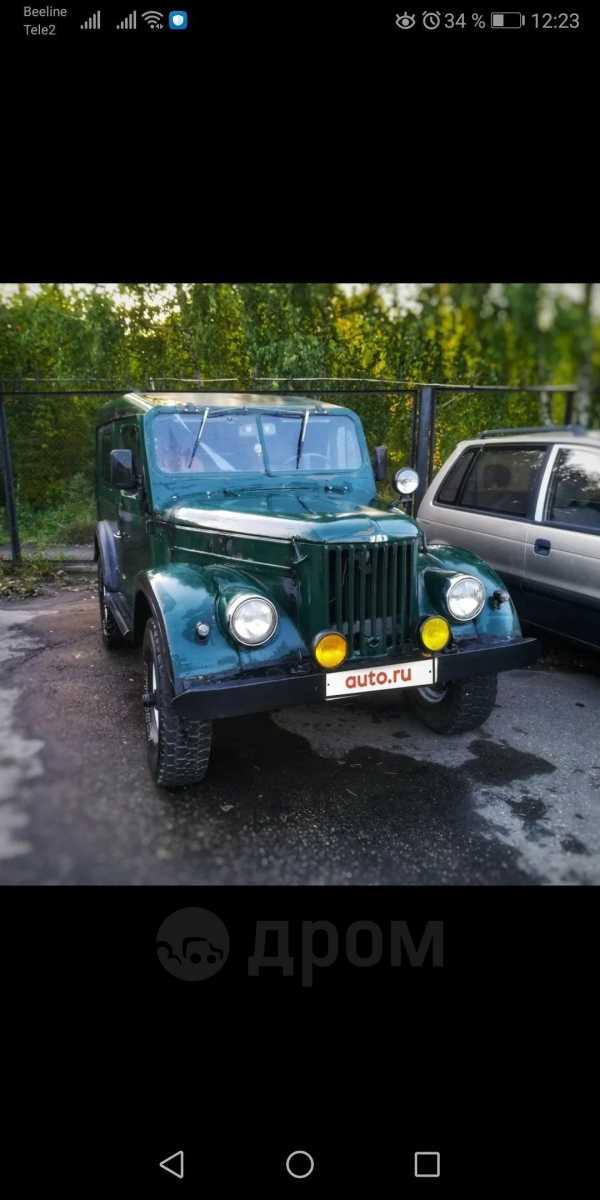ГАЗ 69, 1994 год, 95 000 руб.