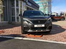 Владивосток Peugeot 3008 2019