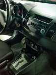 Mitsubishi Lancer, 2008 год, 348 000 руб.