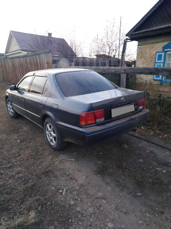 Toyota Vista, 1994 год, 175 000 руб.