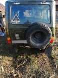УАЗ 469, 1994 год, 65 000 руб.