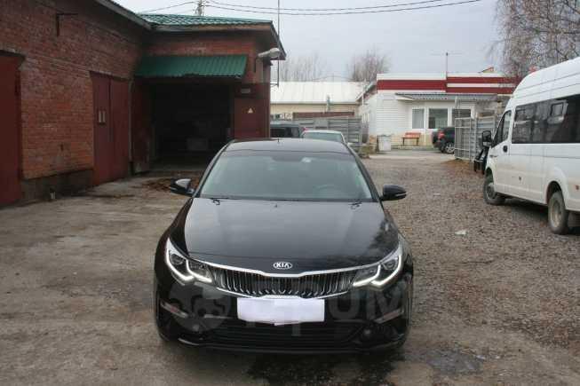 Kia Optima, 2018 год, 1 250 000 руб.