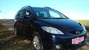 Лермонтов Mazda5 2008