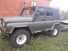 Краснодар 3151 2003