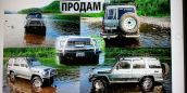 Toyota Land Cruiser Prado, 1992 год, 550 000 руб.