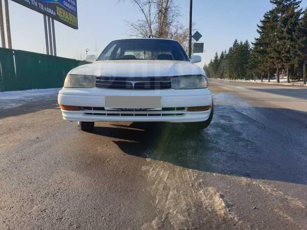 Toyota Vista, 1993 год, 148 000 руб.