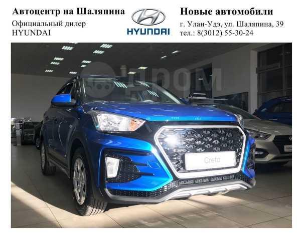 Hyundai Creta, 2019 год, 1 316 000 руб.