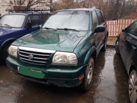 Москва Grand Vitara XL-7