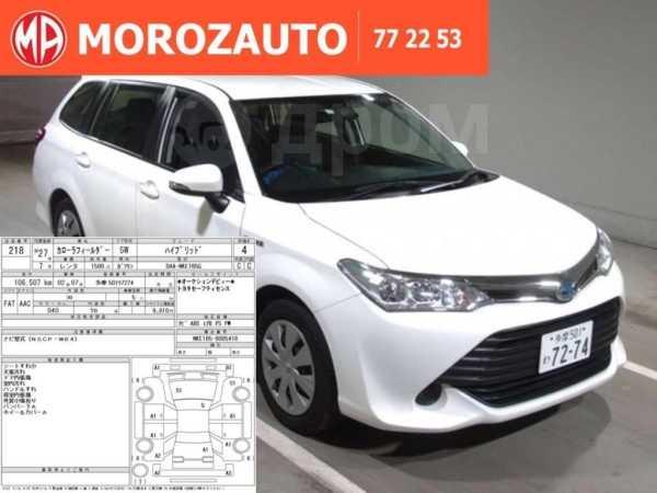 Toyota Corolla Fielder, 2015 год, 789 000 руб.