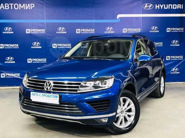 Volkswagen Touareg, 2015 год, 1 666 171 руб.